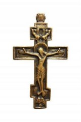 church_orthodoxcross